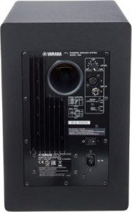 Clasificación Yamaha HS8